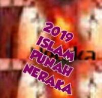 2019punah 3